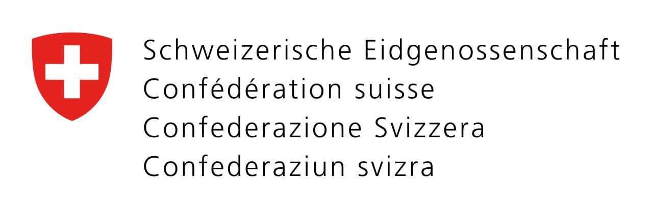 suisse-logo